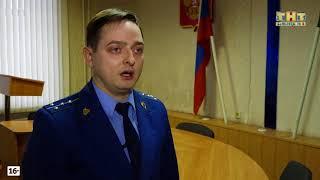 верховный суд РБ утвердил приговор мужчине за незаконную рубку деревьев
