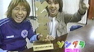 HAPPY DRUG STOREの歴史を語る上で欠かせない、前身【ヒロシミ→ズ】がソ...