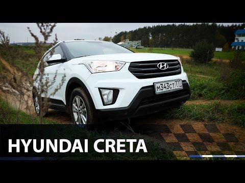 Тестируем Hyundai Creta по бездорожью Hyundai Creta Offroad