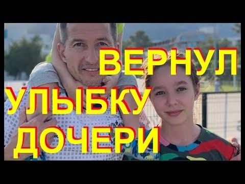 Дочь Юлии Началовой: зажигательный танец на отдыхе в Турции  Вера Алдонина