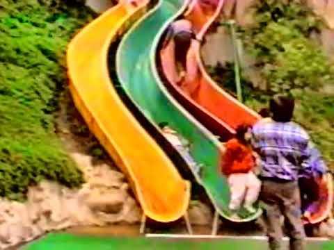 Download 1991 80年2月新竹六福村樂園