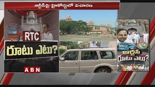 Telangana Government Submitted The Cabinet Resolution To High Court | TSRTC Strike Updates | ABN