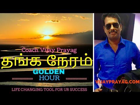 Coach Vijay Prayag