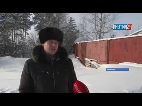 НЕРЮНГРИ: Телеканал «Якутия 24» запустил местное вещание в Нерюнгри