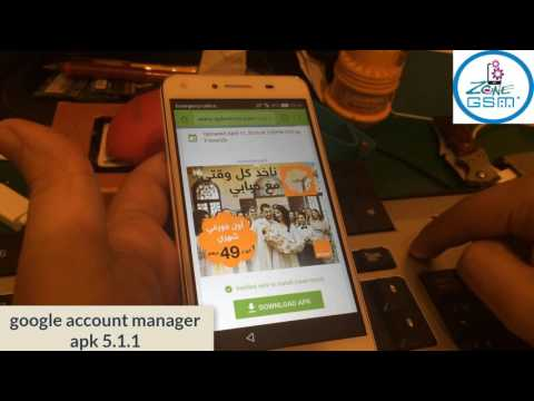 Huawei Y5 II CUN-L01 4G LTE  FRP, Bypass Google Account,Error In Google Account Manager No OTG No PC