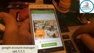 huawei y5 ii cun l01 4g lte frp bypass google account error in google account manager no otg no pc