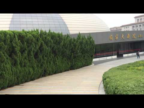 National Center for Performing Arts - Beijing - China (1)