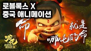 곧 나올수도 있는 중국 애니메이션 이벤트