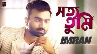 Video IMRAN - Shotto Tumi | Robbiul Islam Jibon | Shahriar Marcell | Imran New Song 2018 download MP3, 3GP, MP4, WEBM, AVI, FLV November 2018