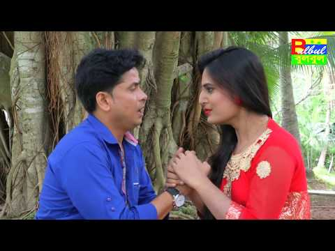 Jibon Mane Jontrona | জীবন মানে যন্ত্রনা / Bulbul Audio Center / New Bangla Song 2018