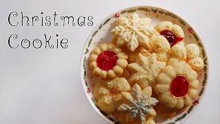 크리스마스 쿠키 만들기 (Christmas cookie…
