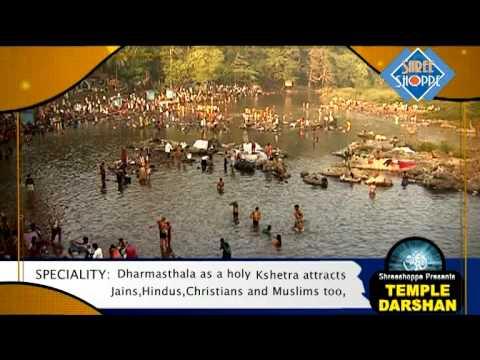 Dharmasthala-Temple