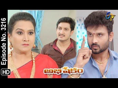 Download Abhishekam | 7th May 2019 | Full Episode No 3216 | ETV Telugu