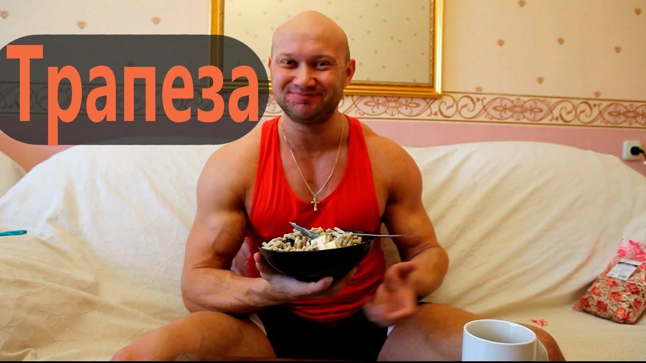 дневной рацион здорового питания взрослого человека