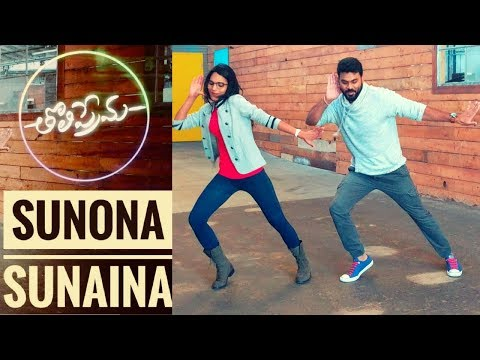 SUNONA SUNAINA | Tholi Prema | Shiva Kona, Deepthi Karanam | Dance Cover