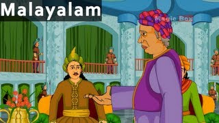 The Magic Stick - Akbar And Birbal In Malayalam - Animated / Cartoon Stories For Kids