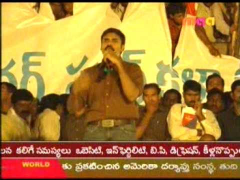 pavankalyan singing for prp