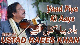 Yad Pia Ki Aay | The Best Violin of Ustad Raees Khan | Romantic Violin Live Concert DAAC