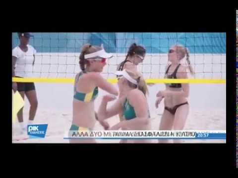 Bahamas 2017 / Beach Volleyball silver by CYBC