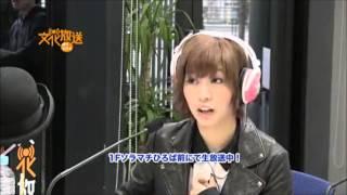 2013年4月6日 ⑫ パーソナリティ/大島麻衣 Ustream版.