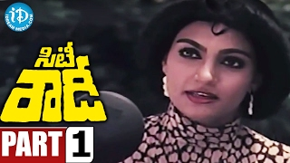 City Rowdy Full Movie Part 1 || Rajasekhar, Madhavi || M Karnan || Sankar Ganesh