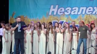 Гранд-шоу, 25 – річчя Дня Незалежності України в місті Рівне 2016