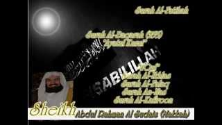 4Qul,AlFatihah,AyKursi - Sheikh Abdul Rahman Al Sudais