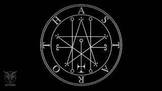 Astaroth · Enn Meditation Chant [Also Ashtaroth, Astarot, Astarte, Inanna] (1 Hour) YouTube Videos