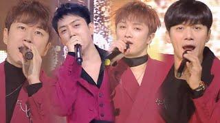 SECHSKIES(젝스키스) - ALL FOR YOU @인기가요 Inkigayo 20200216