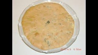 Осетинский пирог со шпинатом и сыром. Кухня народов мира