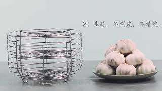 흑마늘 발효기 흑마늘 만들기 기계