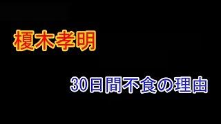 バカ売れ6冠 pandora2 ⇒http://79seisyun.seesaa.net/ 榎木孝明 「 30...