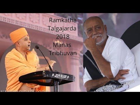 Bhramvihari Swami BAPS At Moraribapu Ramkatha Talgajarda || Manas Tribhuvan || 2018