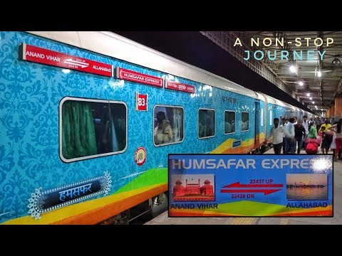 DELHI To KANPUR : A Non-Stop Overnight Journey In Allahabad HUMSAFAR Express | Indian Railways
