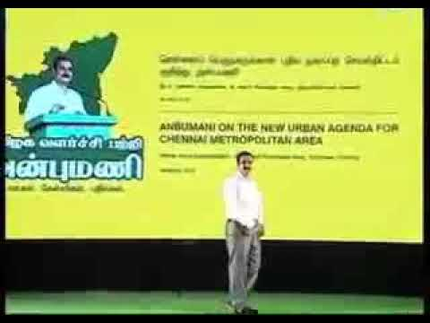 Dr.Anbumani speech on the New urban agenda for Chennai metropolitan Area