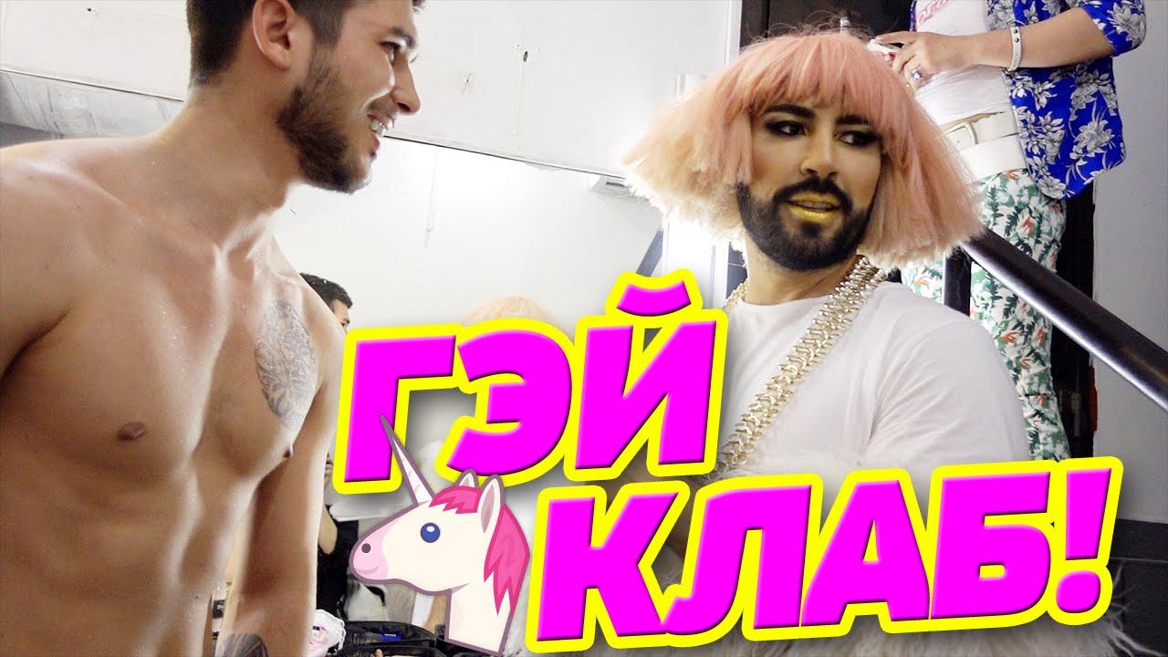 Самый красивый гей мужчина видео