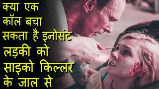 The Call 2013 Movie Recap in Hindi   The Call Movie Ending Explained हिंदी मे