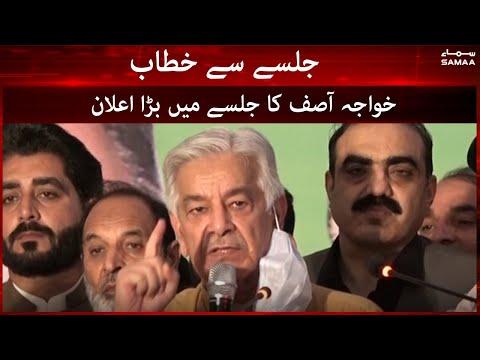 PML-N Leader Khawaja