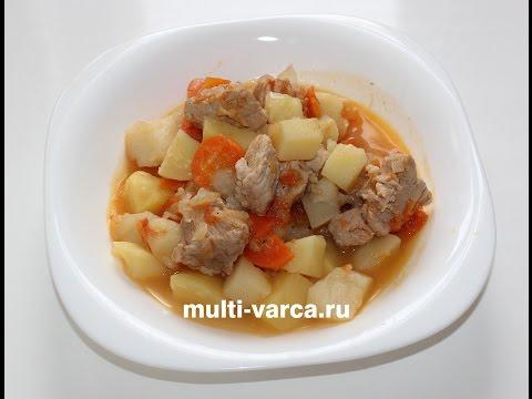 Жаркое из свинины с картошкой с грибами рецепт с фото в мультиварке