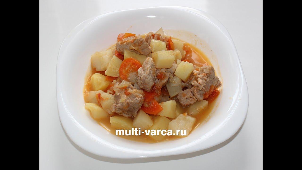 мясо в мультиварке редмонд с картошкой