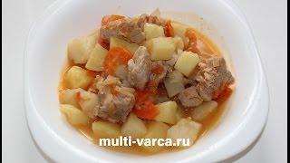 Вкусное жаркое из свинины с картошкой в мультиварке Редмонд(Жаркое со свининой в мультиварке. В этом видео рецепте вы узнаете как приготовить вкусное жаркое из свинины..., 2015-05-12T14:14:44.000Z)