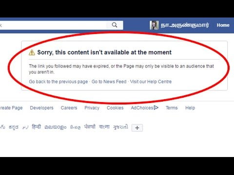 Fix Sorry this content isn't available at the moment Error in Facebook