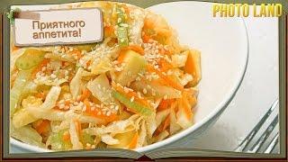 Салат из капусты || PHOTO LAND (салат из свежей капусты, салат из капусты рецепт)