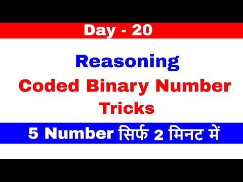 binary reasoning Introduces the concepts behind different number bases, and shows how to convert between decimal (base ten) and binary (base two) numbers.