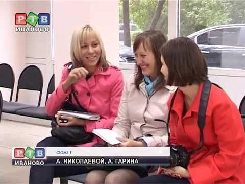 В Кинешме открыли МФЦ