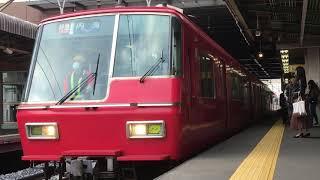 [残り4編成]名鉄5700系 5705f(特急内海行き)神宮前駅 発車‼️