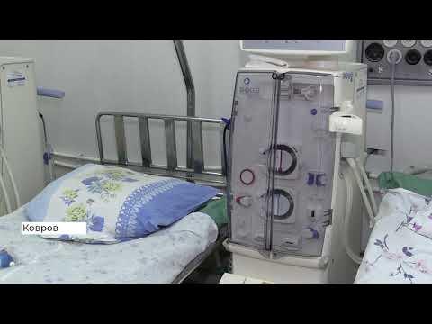 Проверка в отделение гемодиализа в Коврове (2019 11 15)
