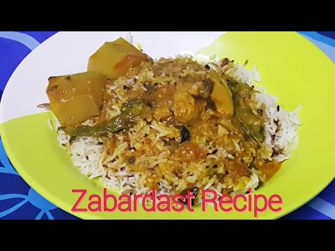 Chicken Daalcha With Bagaare Chaawal/ Requested Recipe