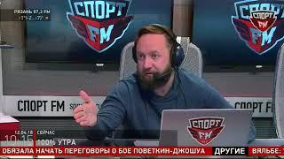Елена Вяльбе в гостях у 100% Утра. 12.04.18