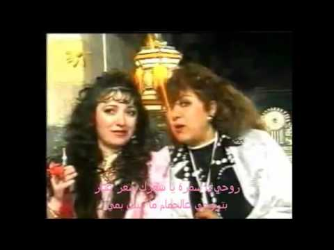 اغاني شامية قديمة ياسمين الشام كلمات